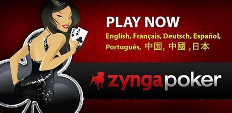 zynga poker  apk apk version