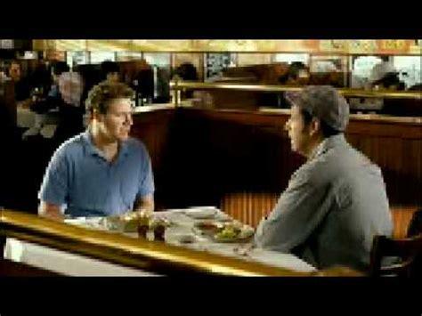 Watch Adam 2009 Funny People Trailer 2009 Adam Sandler Youtube