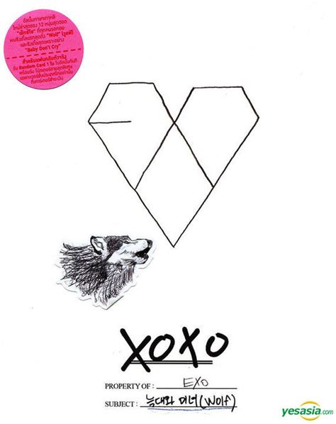 exo xoxo album mp3 exo xoxo kisses hugs korean ver