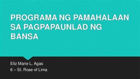Aläng Floor L by Programa Ng Pamahalaan Sa Pagpapaunlad Ng Bansa Agas Srl6
