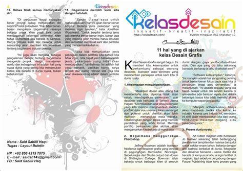 cara layout buletin layout buletin kelas desain belajar desain grafis mudah