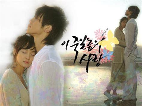 film korea romantis semi tsugaharaaizawa 25 drama korea yang laris manis