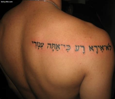 tattoos for men letters arabic back tattoos