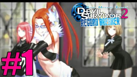 Kaset 3ds Shin Megami Tensei Survivor 2 Record Breaker shin megami tensei survivor 2 record breaker walkthrough gameplay part 1 3ds