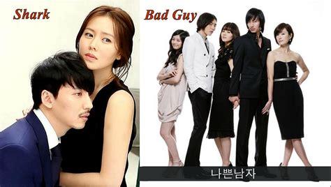 best place to korean drama poor vs rich drama choice image diagram writing