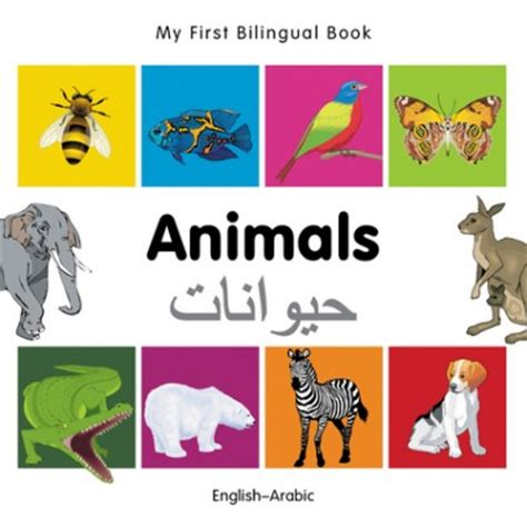 my bilingual bookã ã and edition books my bilingual book of animals in arabic
