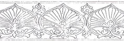 Songket Tenun Asli Palembang Bungo Cino Kandang 33 motif ukiran minangkabau