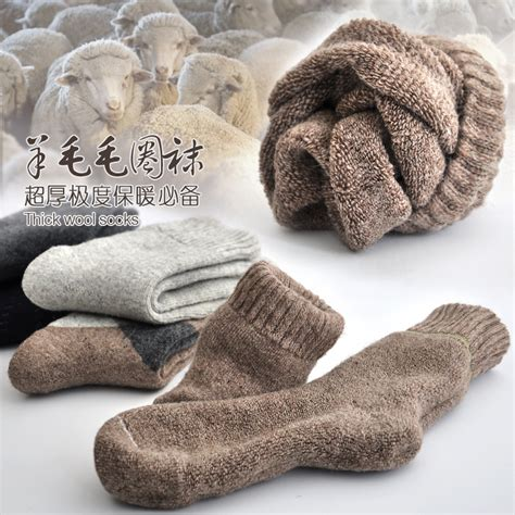 Selling Home Decor Online aliexpress com buy winter men s super thick cashmere