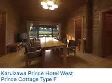 Karuizawa Prince Hotel Cottage by Karuizawa Prince Hotel Network Prince Mice Prince Hotels Resorts