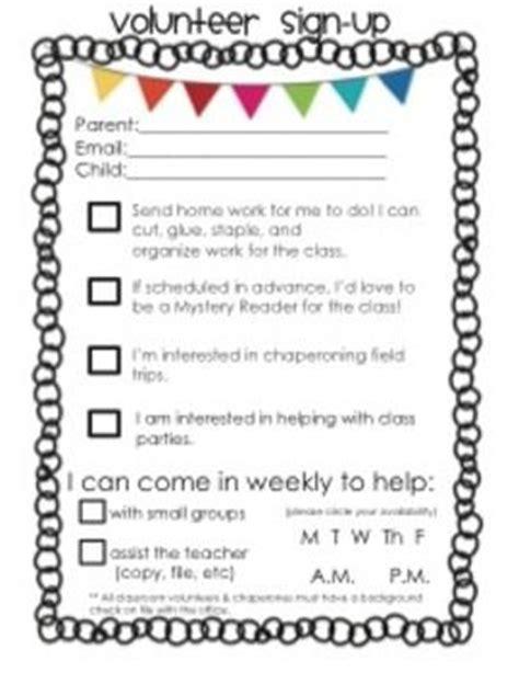 parent volunteer form template 25 best ideas about parent volunteer form on