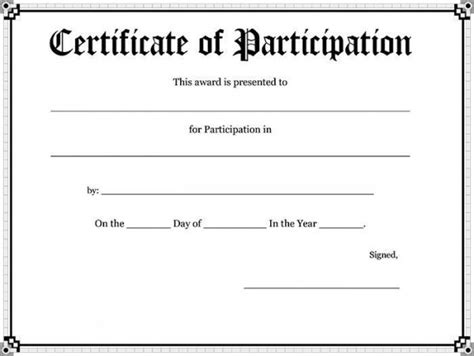 certificate of participation template ppt certificate of participation template free