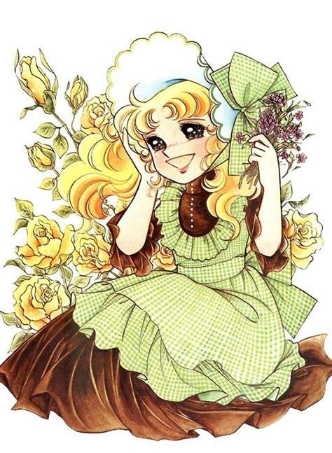 1 9 T Yumiko Igarashi 126 best images about anime yumiko igarashi on caramel and memories