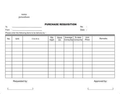 employee requisition form 4 personnel introduction to staff personnel