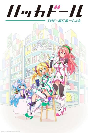 anime angel beats ger dub hackadoll the animation anime eng sub anime serien com