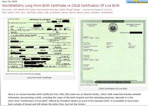 long form birth certificate uk sle colb versus long form birth certificate