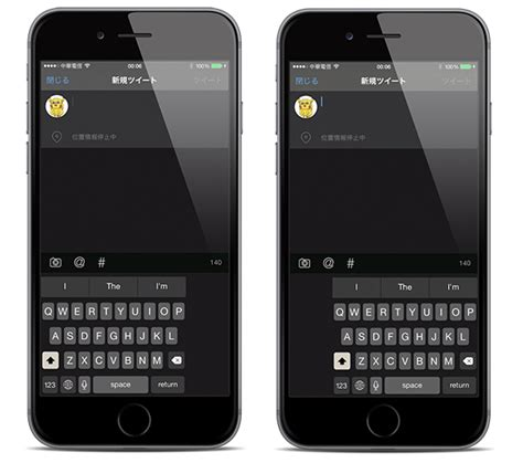 handykey resizes ios 8 8 1 keyboard on iphone 6 6 plus for one handed use redmond pie