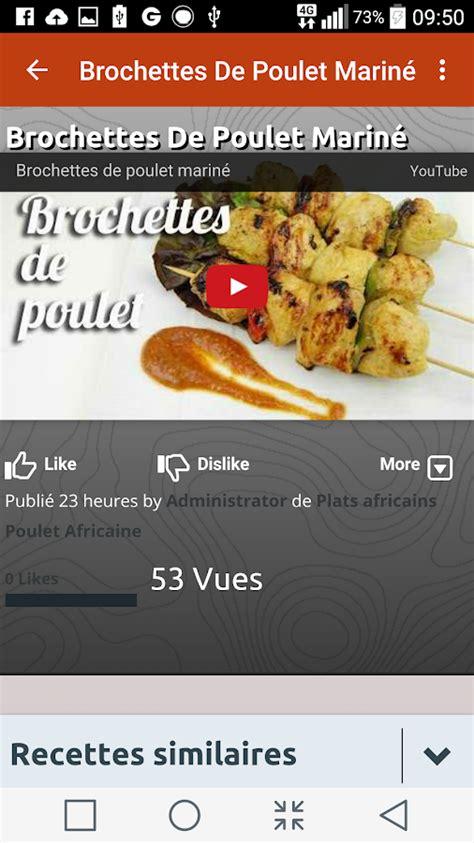 application recette de cuisine recettes de cuisine africaine android apps on play