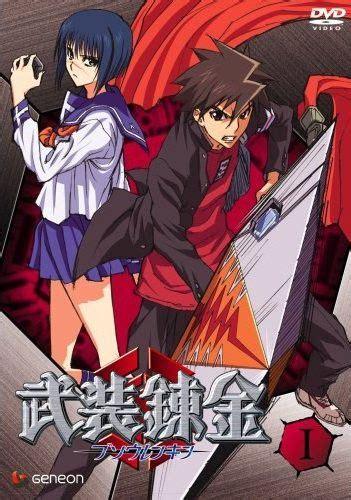buso renkin buso renkin absolute anime