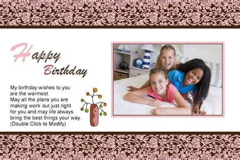 happy birthday card photoshop template happy birthday cards 305 happy birthday cards photo