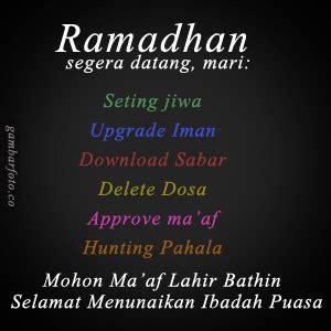 gambar  ucapan ramadhan  lucu bergerak terbaru