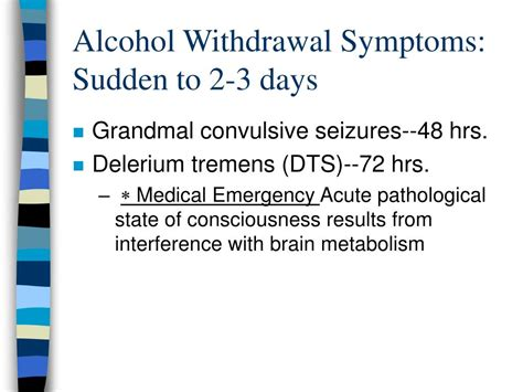 Dts Detox Symptoms by Ppt Substance Related Disorders Dual Diagnosis