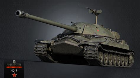 Big Wallpaper 3d World 7 pictures world of tanks tanks is 7 3d graphics