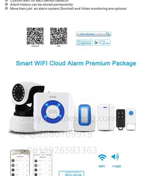 app based alarm monitoring smart wifi alarm system with