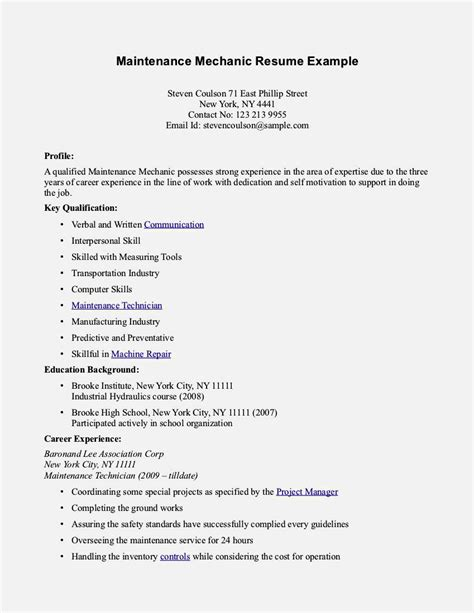 front desk for 16 year olds 16 year resume resume template cover letter
