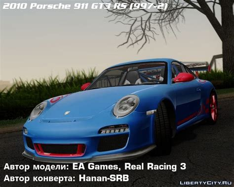 free download of a 2010 porsche 911 service manual porsche 911 gt3 rs 997 2 2010 для gta san andreas