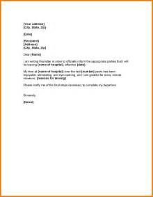 simple resignation letter 1 month notice expense report