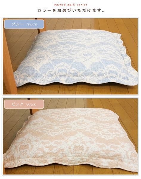 Pattern Futon Cover by Reveur Rakuten Global Market Cyouza Futon Cover Lace