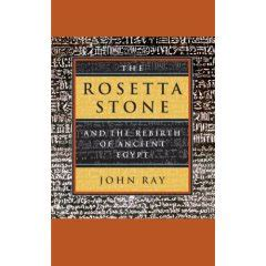 rosetta stone why is it important reading archives an important rock