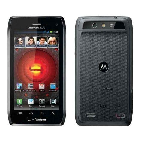 Hp Motorola Droid 4 Xt894 unlock motorola droid 4 xt894
