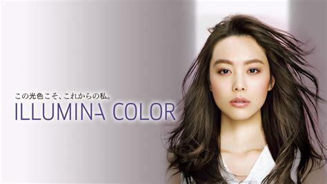 illumina products illumina color hair color wella professionals