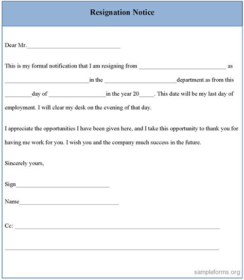 resignation notice form sle resignation notice form sle forms