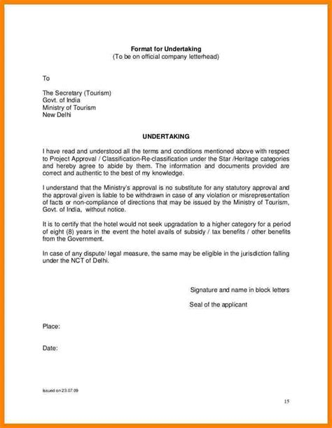 Official Undertaking Letter 6 Undertaking Letter Format For Company Hr Cover Letter