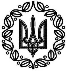 ukrainian tattoo lettering custom tattoo ukrainian tryzub trident ukrainians do