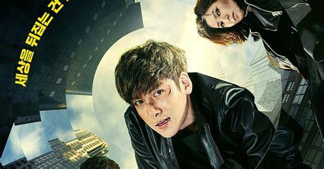 film korea fabricated city fabricated city movie 2017