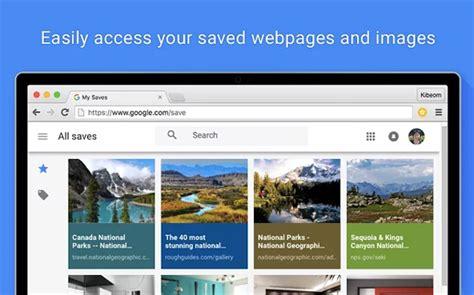 google images saved 画像付きのブックマークを保存できるchrome拡張 save to google webマーケティング ブログ