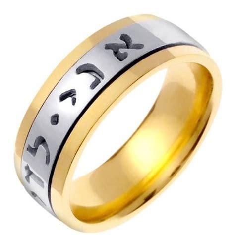 46224 religious wedding band