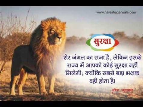 latex tutorial in hindi motivational quotes व च र ज ज दग बदल द anmol