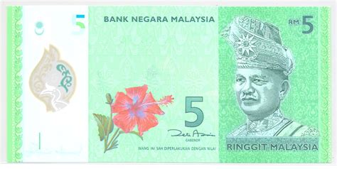 Duit Kertas Za Wang Kertas Malaysia Rm5 Edisi Ke 12 Wang Gantian Za