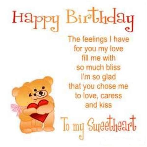 funny love sad birthday sms birthday sms