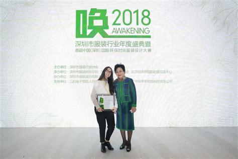 fashion illustration competition 2018 lino europeo archives linen hemp community