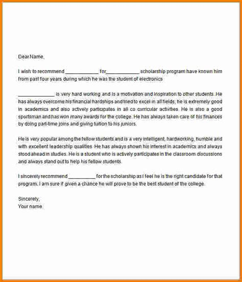 personal letter of recommendation for scholarship sample