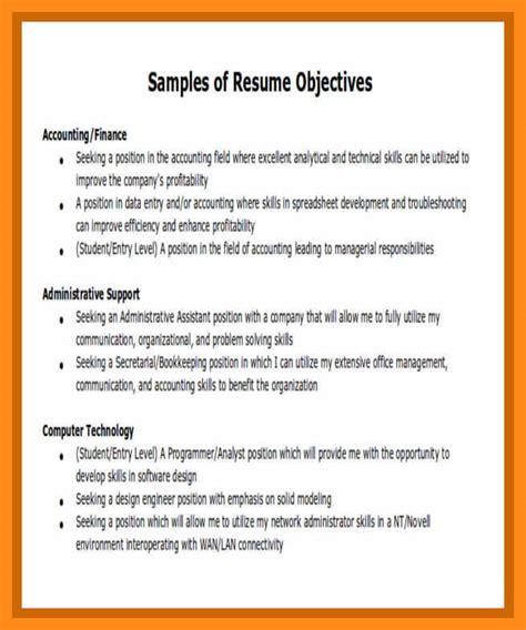career objective sample resumes 12 13 resume job objective sample lascazuelasphilly com