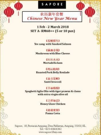 new year menu 2018 kl 1 feb 2 mar 2018 sapore 2018 new year menu and