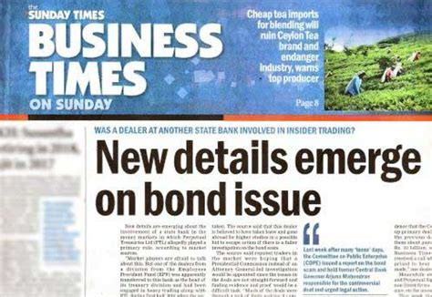sunday times money section the sunday times news report alleges involvement of state