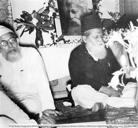muhammad biography in bengali dr muhammad shahidullah advancement of bangla language
