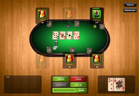 poker board games